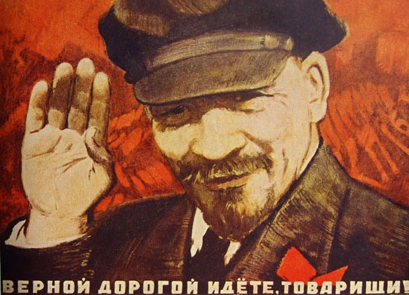Верная дорога_Ленин