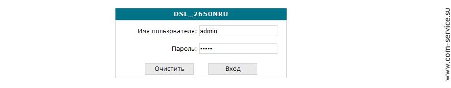 dlink-dsl-2650u-peterstar-0