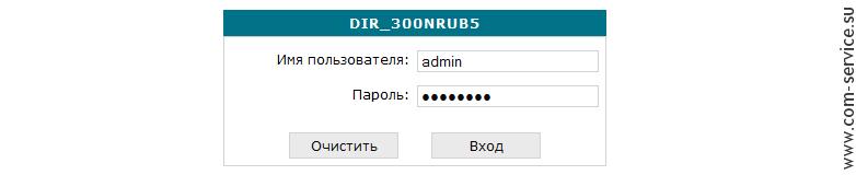 dlink-dir-300-nru-at-home-0