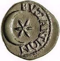 визант полумесяц