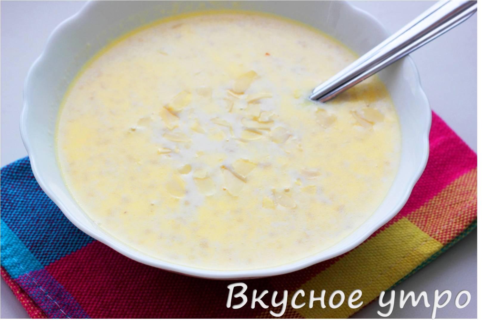 Молочный суп фото