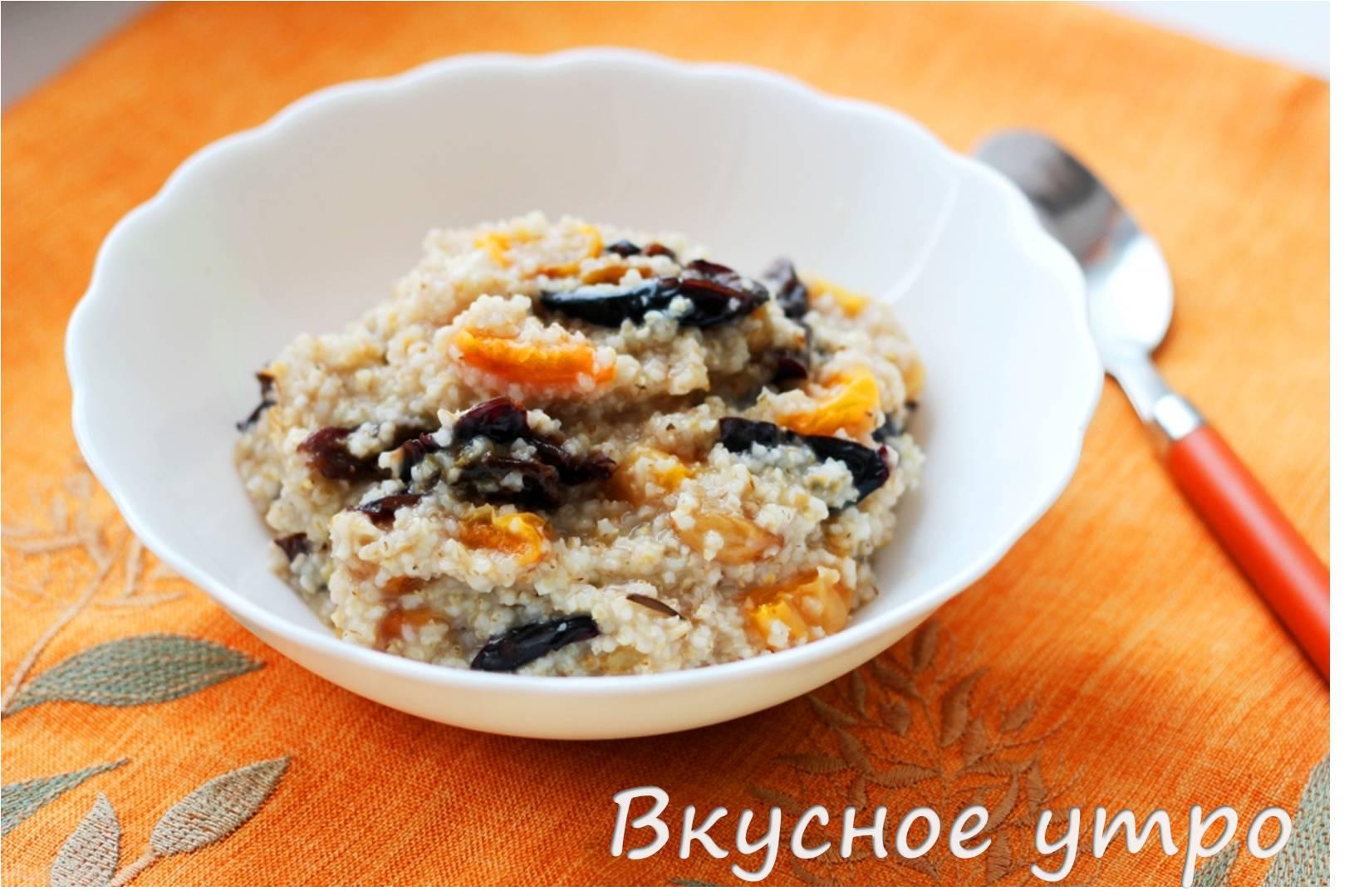 Рисовая каша с сухофруктами рецепт