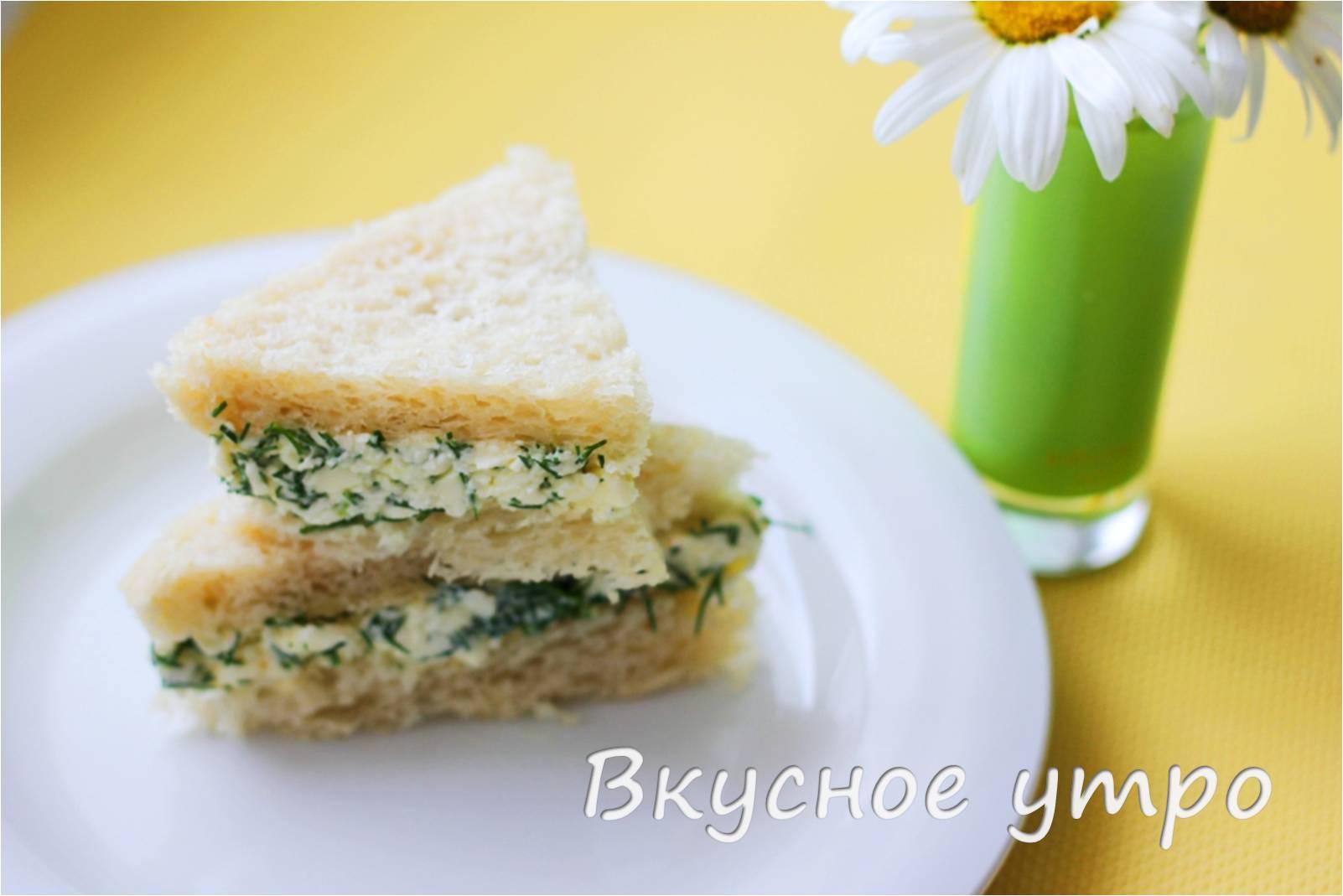 Бутерброды с адыгейским сыром и укропом