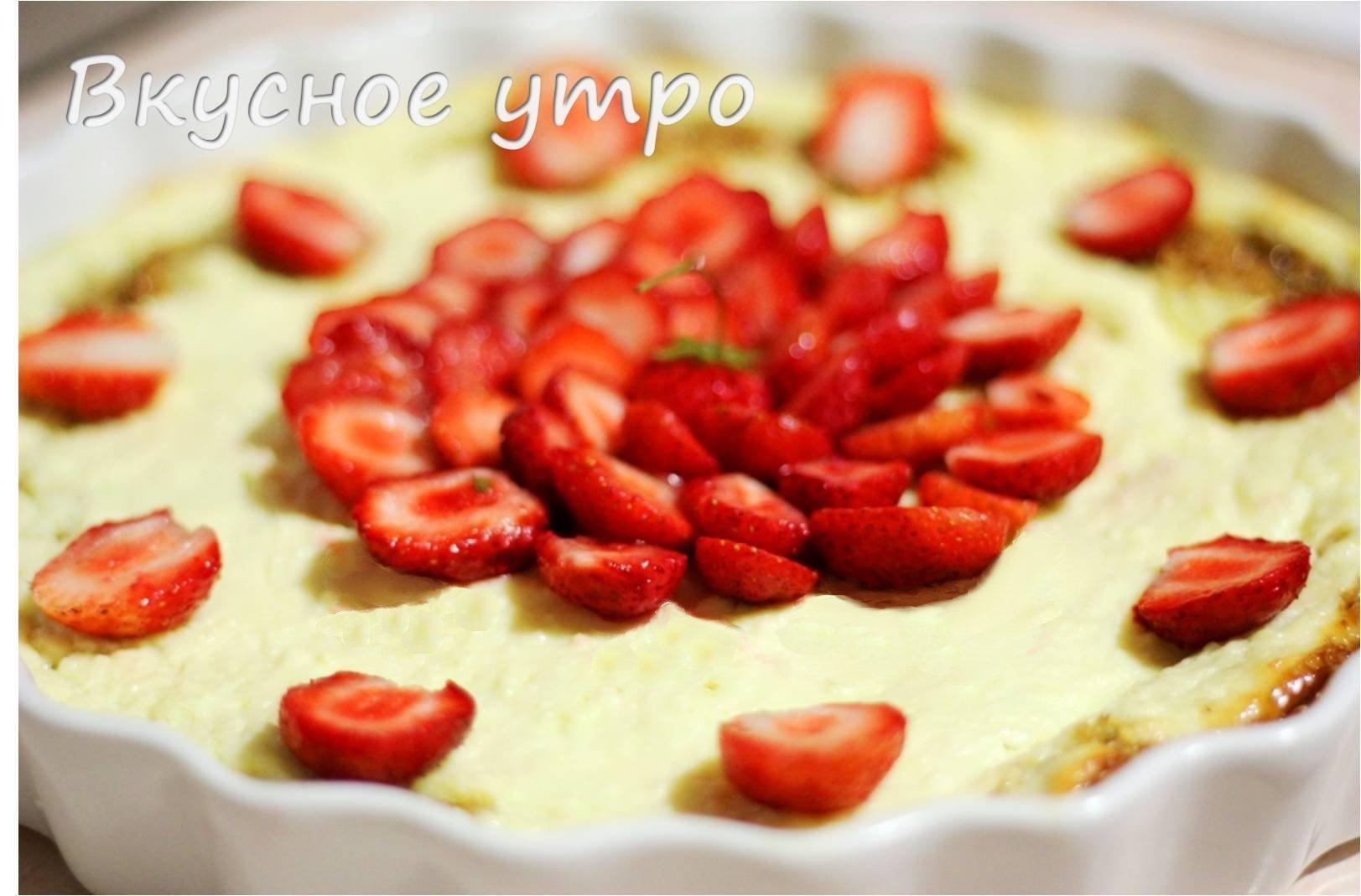 Творожно-овсяной пирог с клубникой_