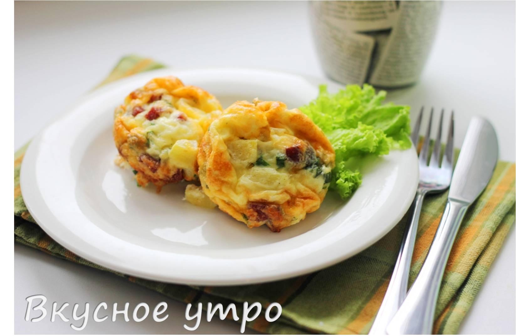 Суфле с картофелем и колбасками