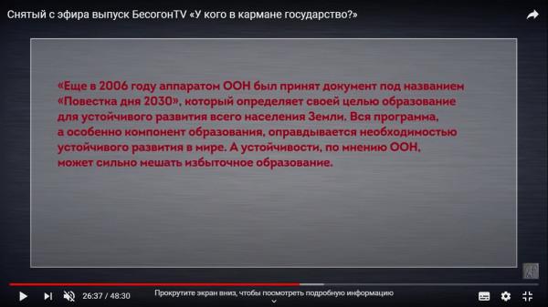2020-05-03_21-54-40