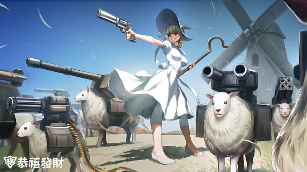 gun_sheep_salute_the_new_year__by_isangkutsarangmoe-d8in3ec