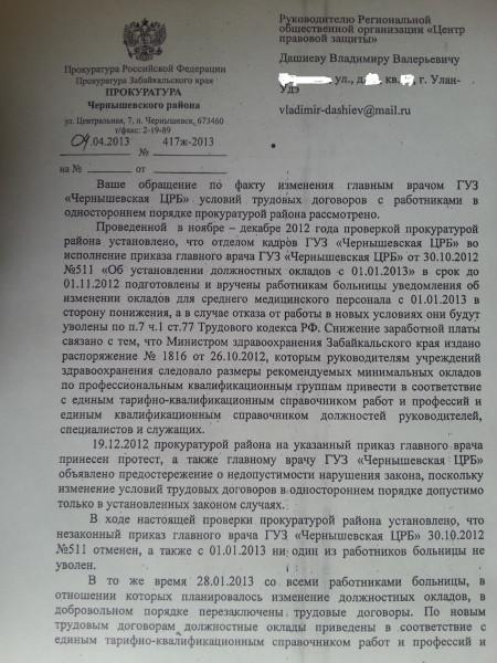 Медицинская справка для водителей чернышевская Медицинская справка для соревнований Шелапутинский переулок