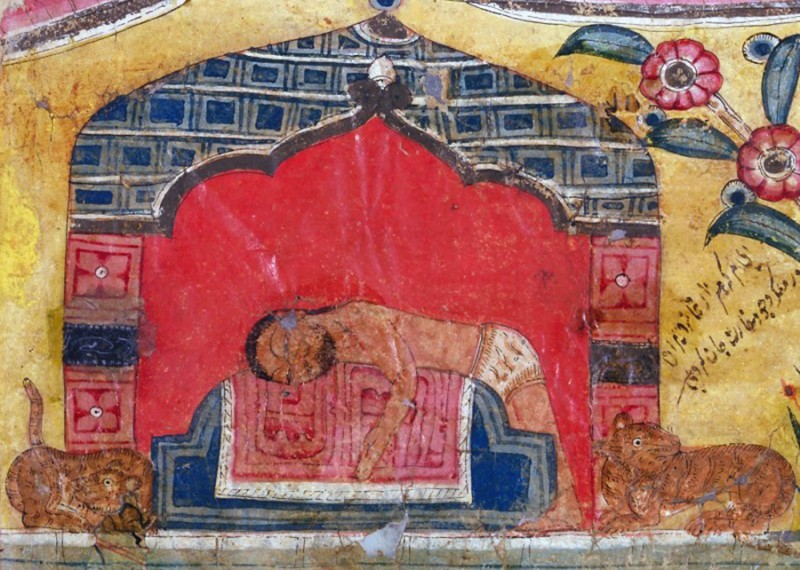 Страдающий Маджнун среди зверей
