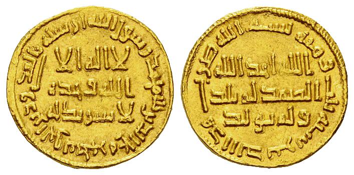 Золотой динар эпохи Омейядов
