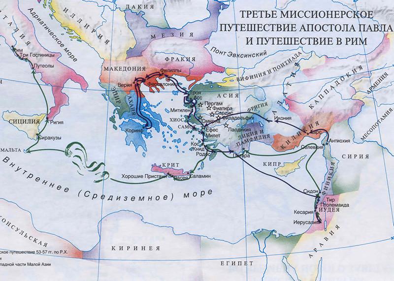 Карта с одним из путешествий апостола Павла