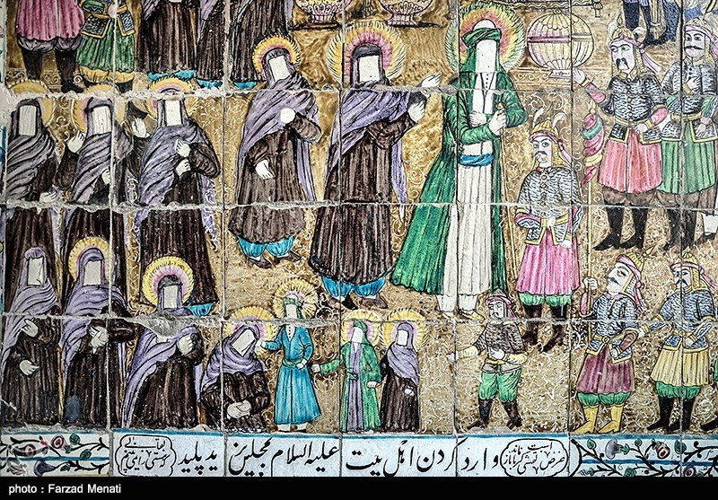 Шиитские пленники при дворе Йазида