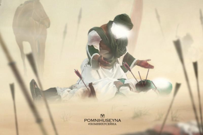 Иллюстрация с портала «ПОМНИХУСЕЙНА»