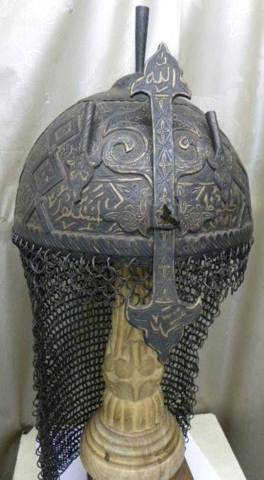 Арабский шлем