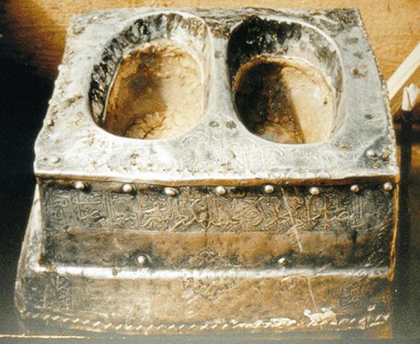 Макаму Ибрахим - камень, на котором остались отпечатки стоп Авраама