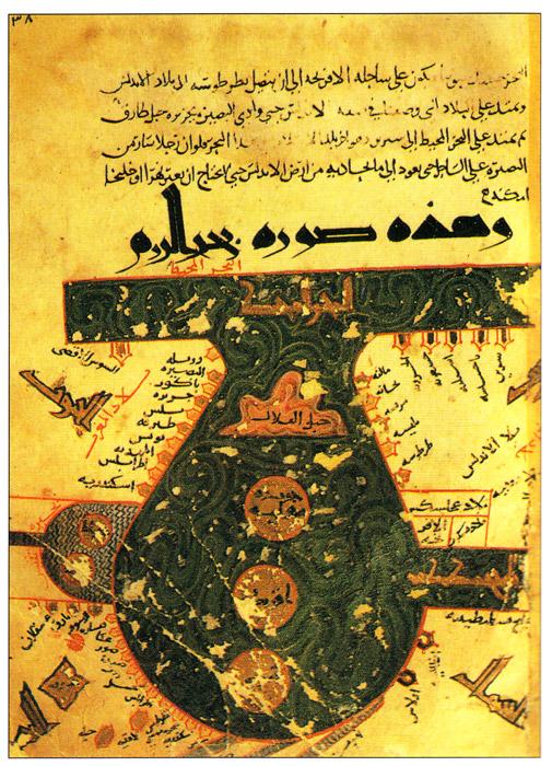 Арабская карта X века. В центре Аравия, слева вверху - Европа, внизу - Африка