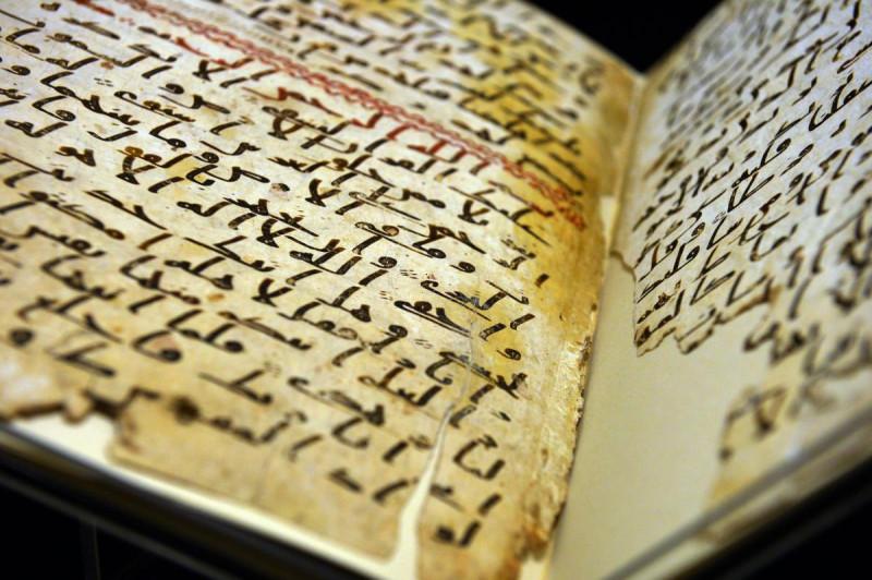 Коран халифа Османа