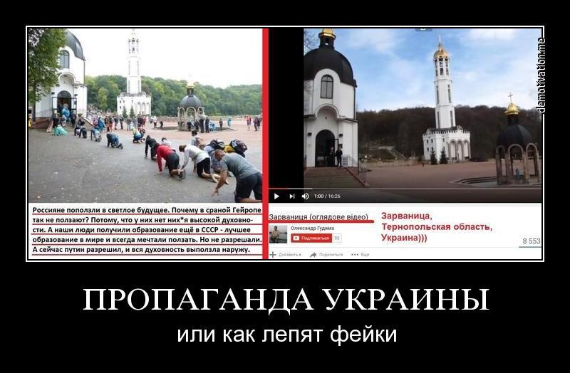 http://ic.pics.livejournal.com/vlaad_len/18416332/128544/128544_original.jpg