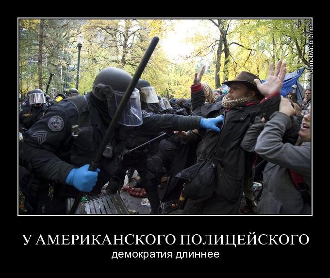 создать демократия в россии демотиватор закрепить такой материал