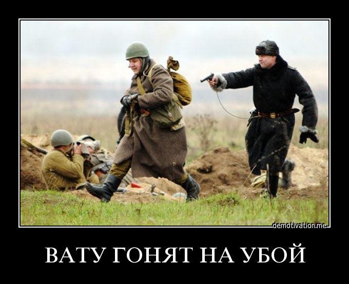 """Появилось еще одно подтверждение, что под Дебальцево уничтожили танки 5-й """"бурятской"""" ОТБр ВС РФ - Цензор.НЕТ 4213"""
