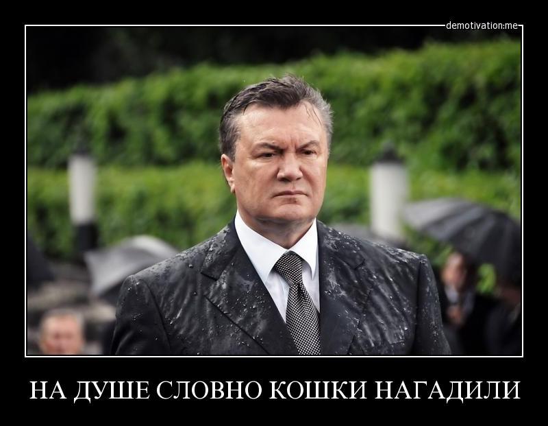 укроппп