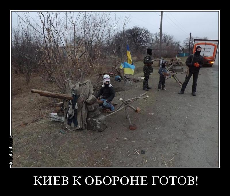 укро90999