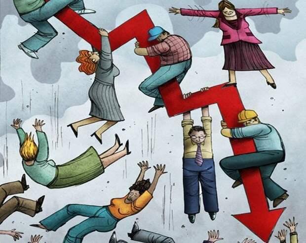 Человечество на распутье – его ждёт падение экономики, либо полный обвал и