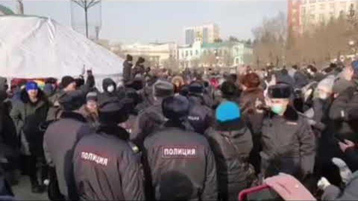Чита. Полиция отказалась разгонять митинг.