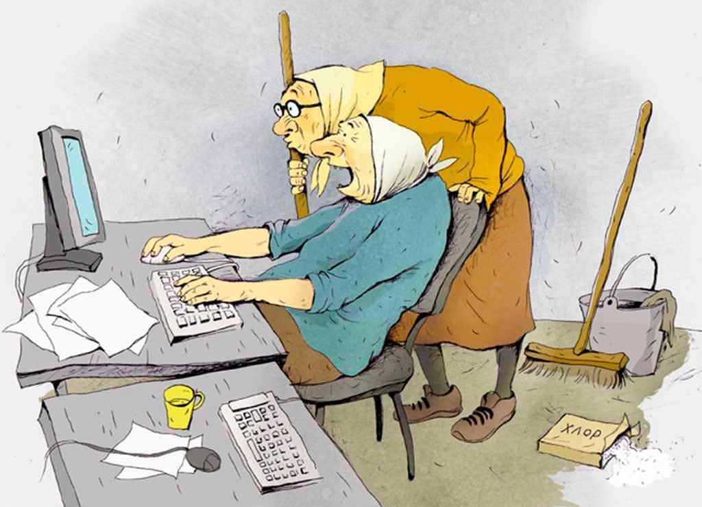 Смешные рисунки офис, класса руками