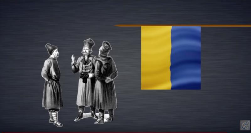Штандарт русского полка