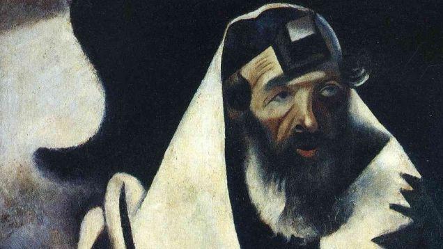 Молящийся еврей. Марк Шагал 1914 г.