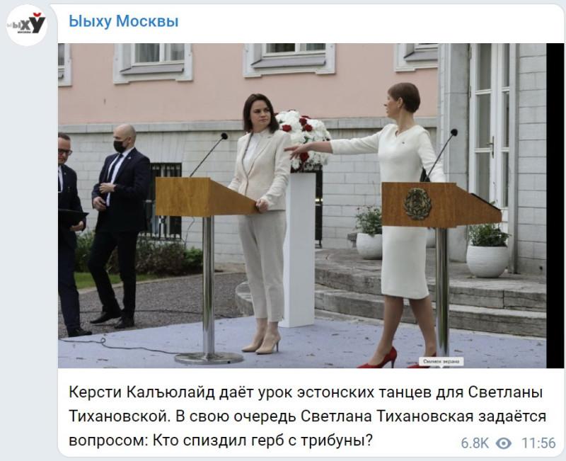 """""""Мы хотим большего давления на режим, так как люди в Беларуси страдают каждый день"""""""