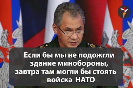 Пожар МО РФ в москве