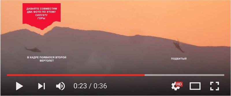 Ми-35, Сирия, Пальмира, катастрофа, смерть пилотов, пилоты России, война в Сирии