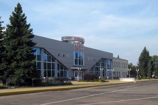 Луганский аэропорт до войны