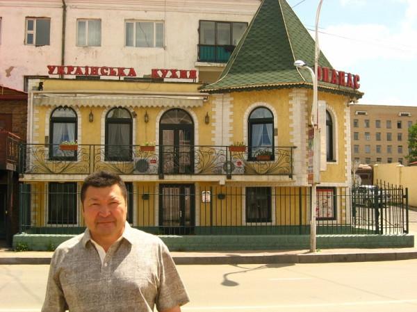 ресторан украинской кухни Опанас