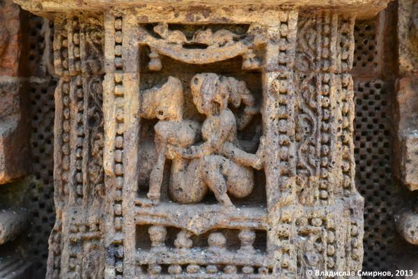Храм Солнца. Фрагмент