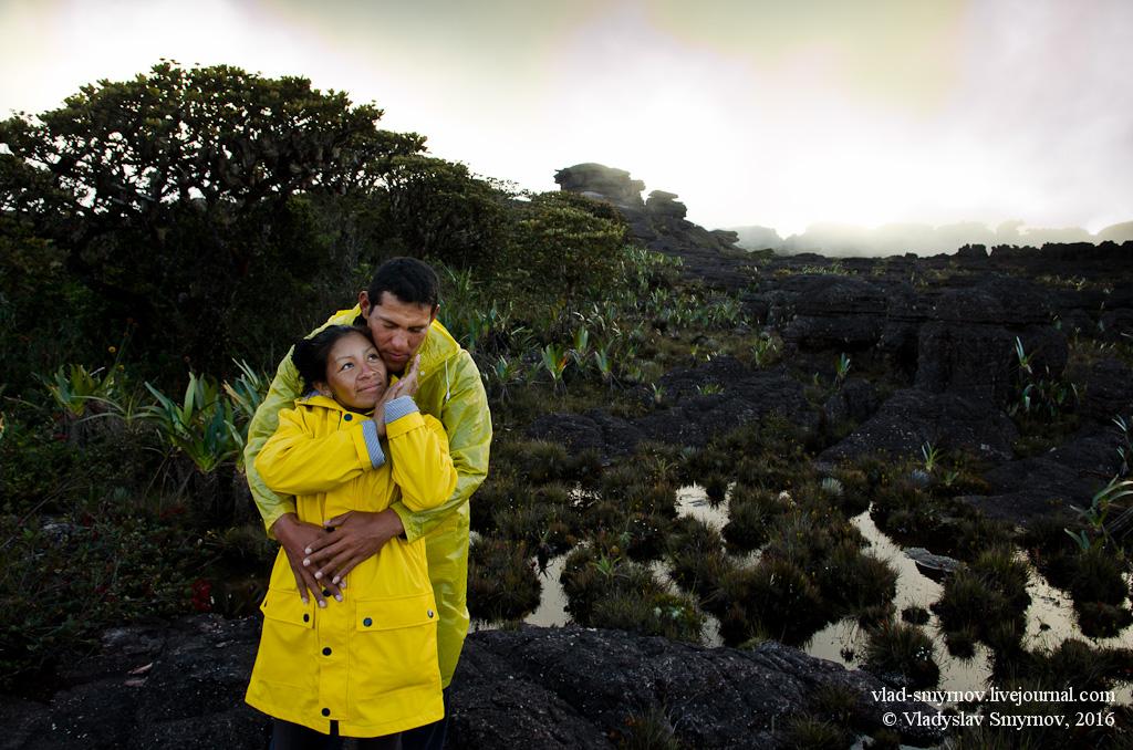 Maria&Jose. Roraima