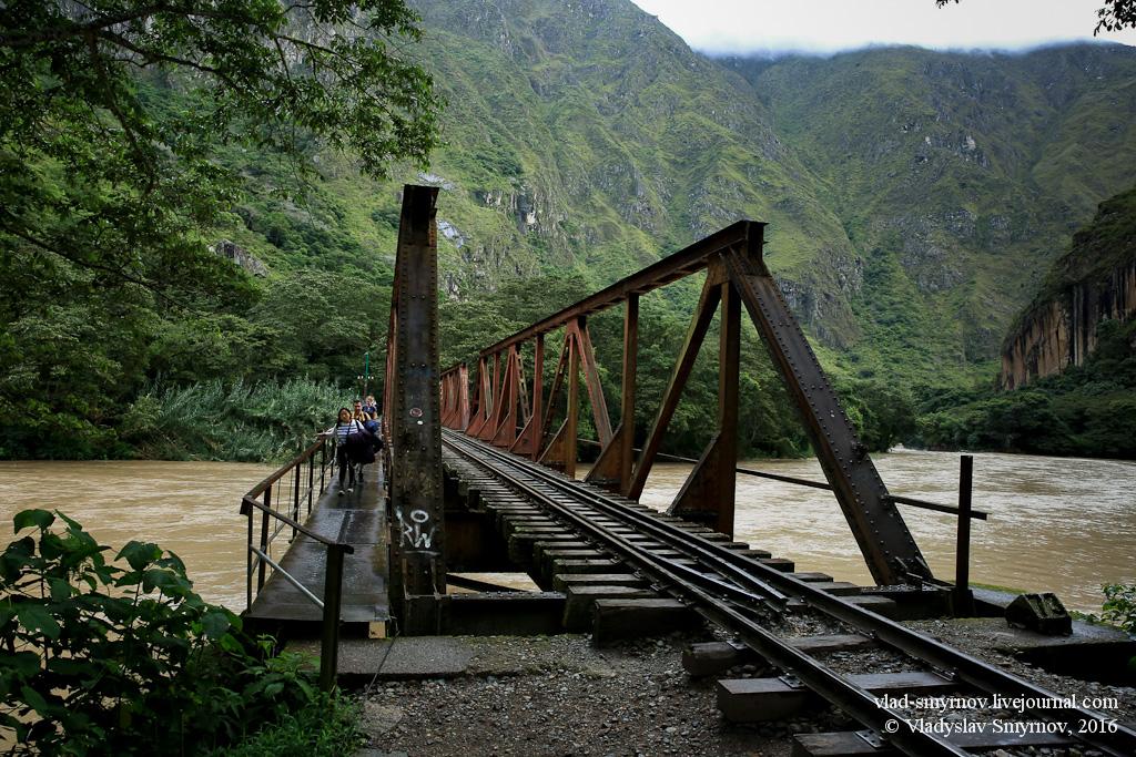 мост через реку Урубамбу