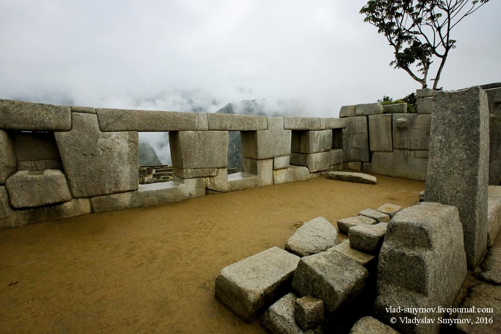 Храм трёх окон