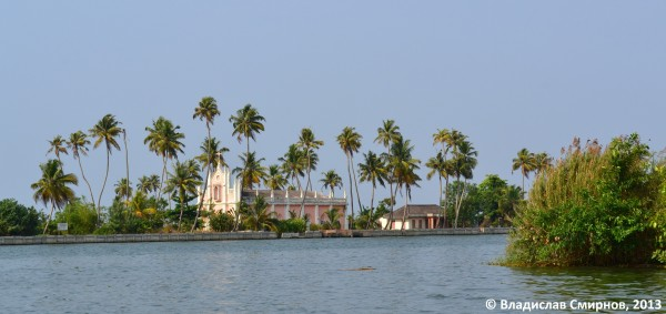Керала. Внутренние каналы