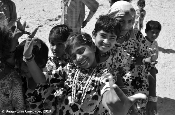 Цыганские дети. Пустыня Тар