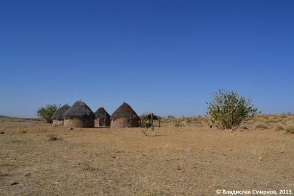 Поселение. Пустыня Тар