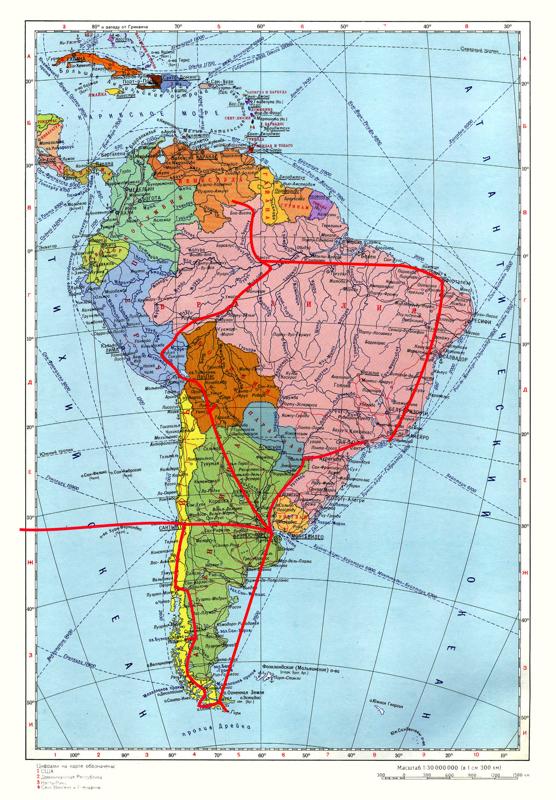 Маршрут путешествия по латинской америке 2015-2016