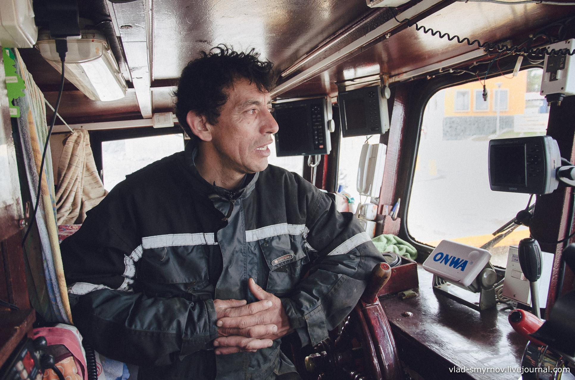 Капитан рыболовецкого судна