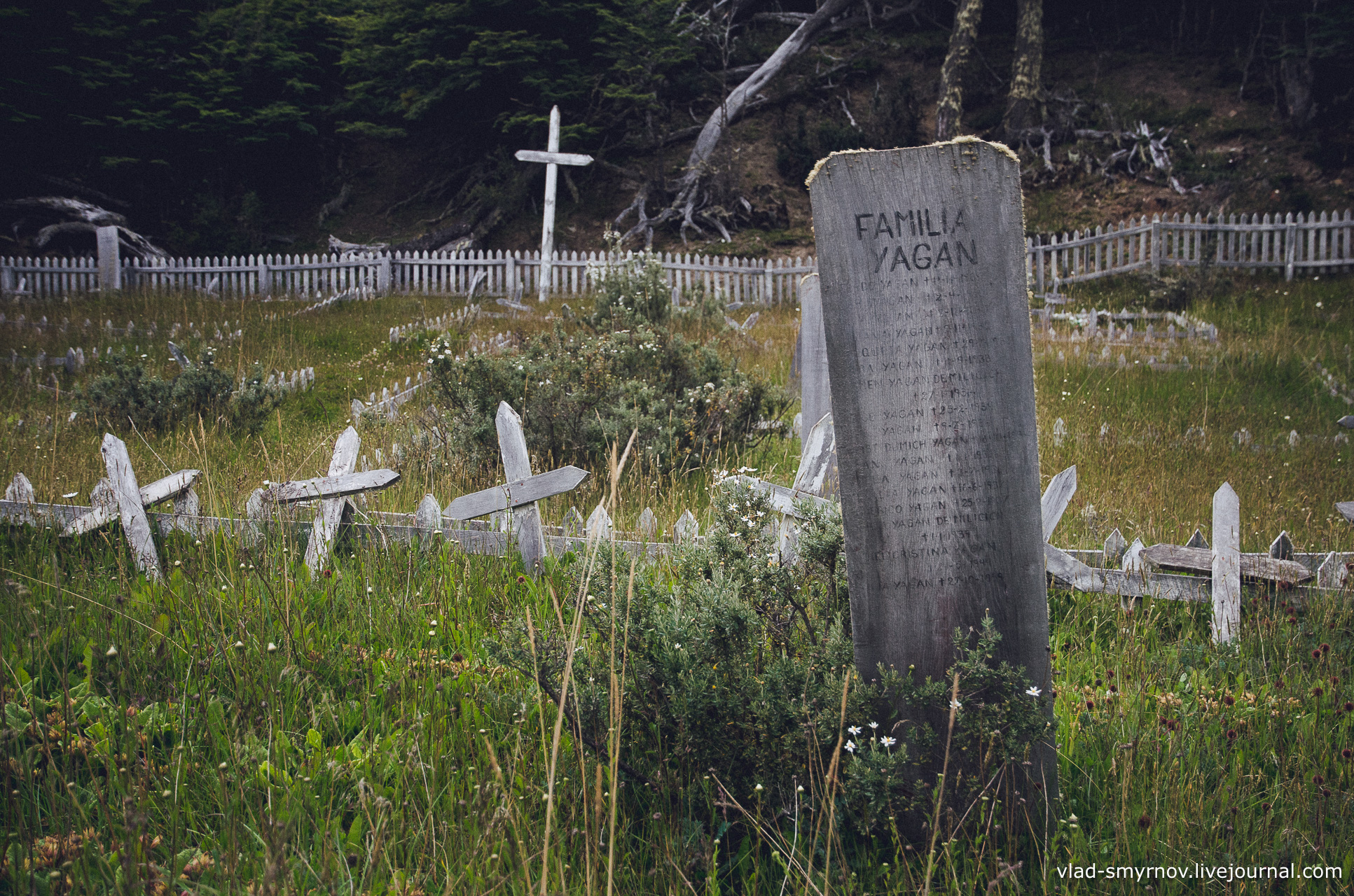 Старое кладбище Яган