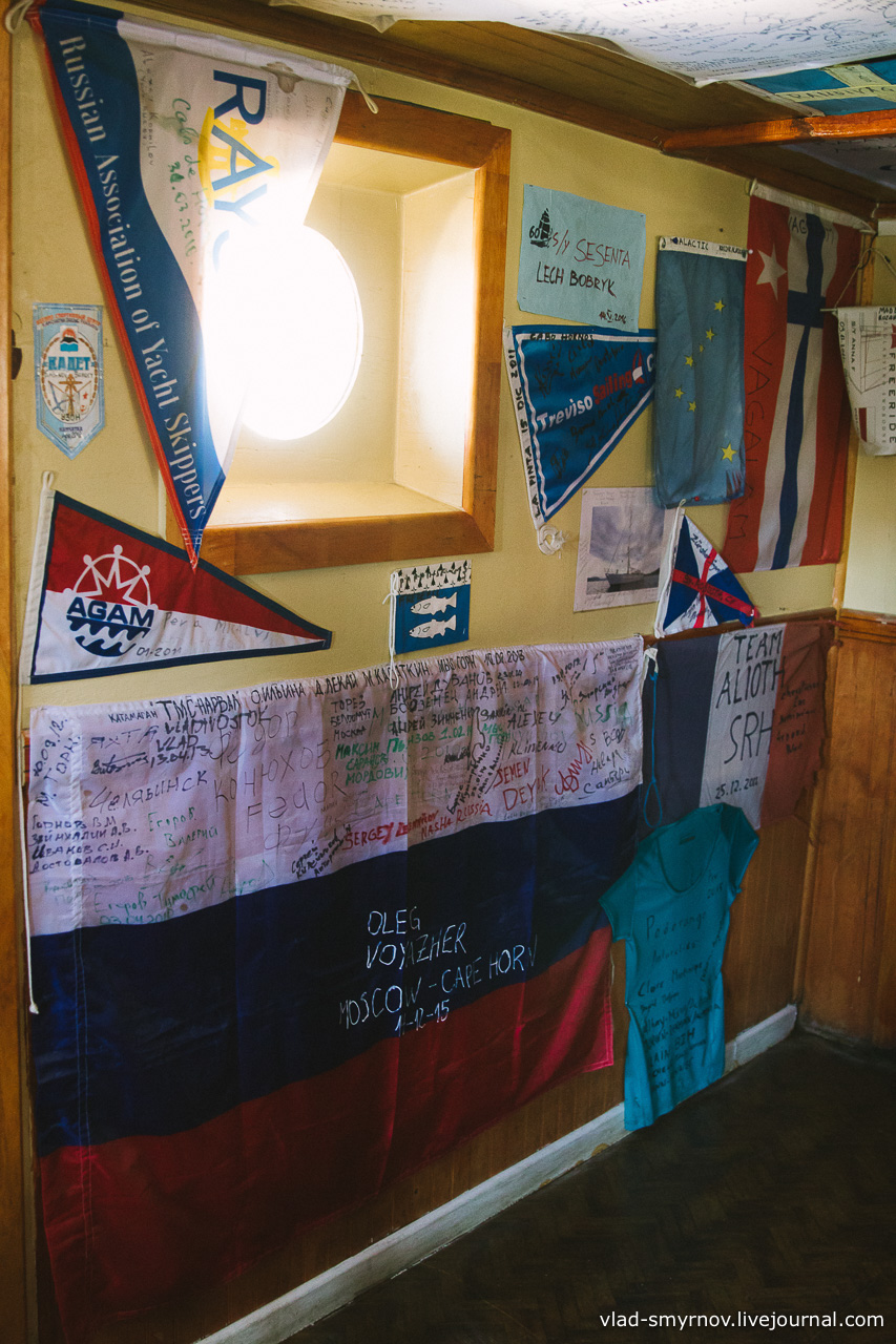 кают-компания яхт-клуба