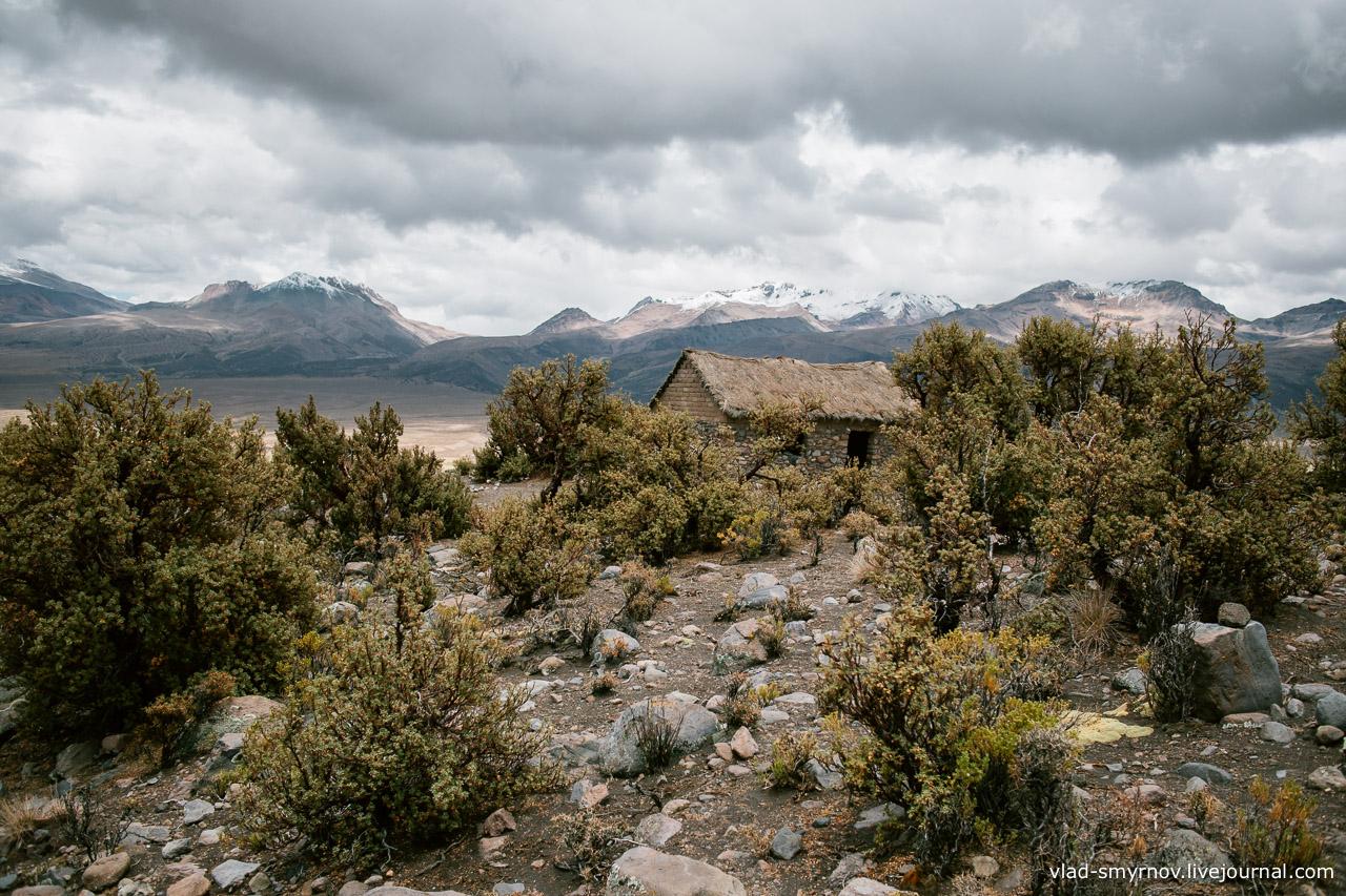По дороге к базовому лагерю вулкана Сахама