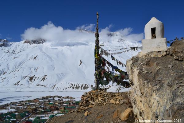 На горе над Казой