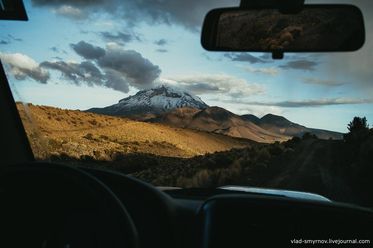 Вулкан Сахама